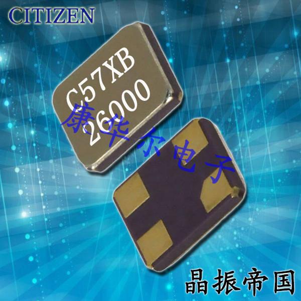 CITIZEN晶振,贴片晶振,CS325H晶振,CS325H-44.000MEDQ-UT晶振