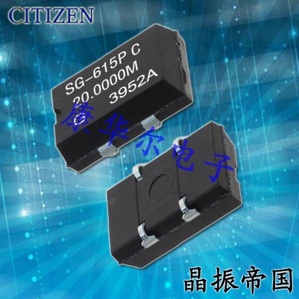 CITIZEN晶振,OSC晶振,CMX-309晶振