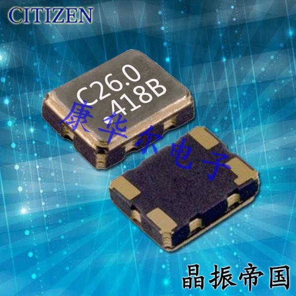 CITIZEN晶振,OSC晶振,CSX-325T晶振