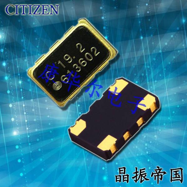 CITIZEN晶振,有源晶振,CSX-532T晶振