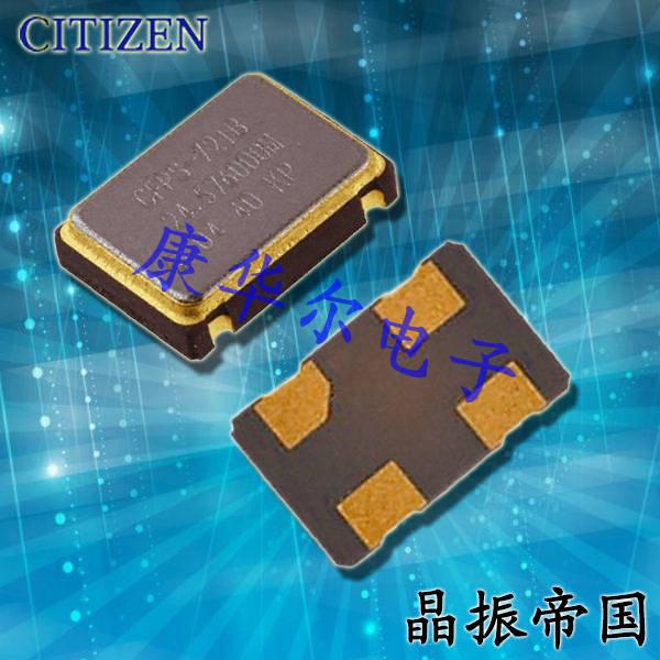 CITIZEN晶振,OSC晶振,CSX-750P晶振