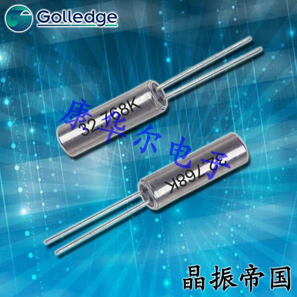 Golledge晶振,圆柱晶振,GWX-26晶振