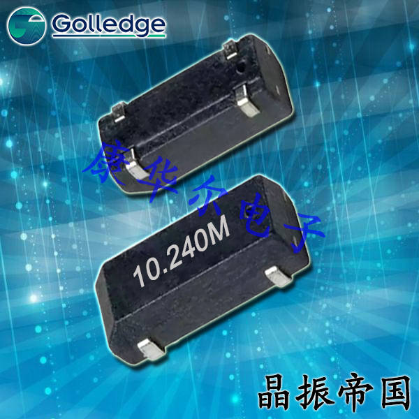 Golledge晶振,32.768K晶振,GSX-200晶振