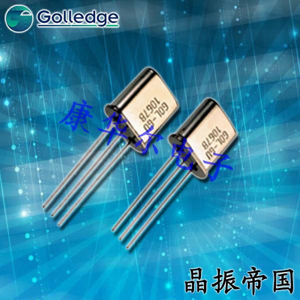 Golledge晶振,SAW滤波器,GMCF晶振