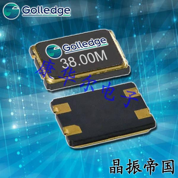 Golledge晶振,32.768K有源晶振,GHTXO晶振