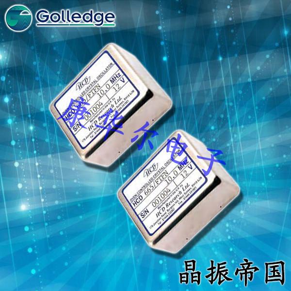 Golledge晶振,OCXO晶振,HCD660晶振