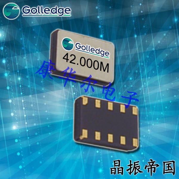 Golledge晶振,有源晶振,RV3029C3晶振