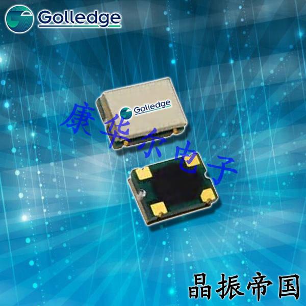 Golledge晶振,TCXO晶振,GTXO-74晶振