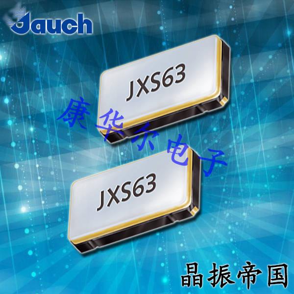 Jauch晶振,SMD晶振,JXS63晶振