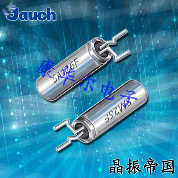Jauch晶振,32.768K晶振,SM26F晶振