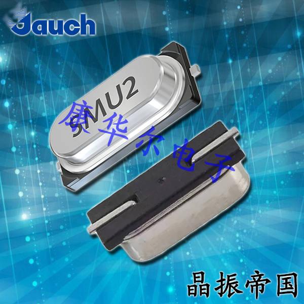 Jauch晶振,石英晶体,SMU2晶振
