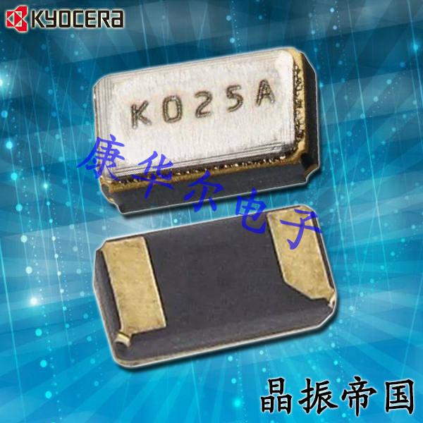 京瓷晶振,32.768K晶振,ST2012SB晶振