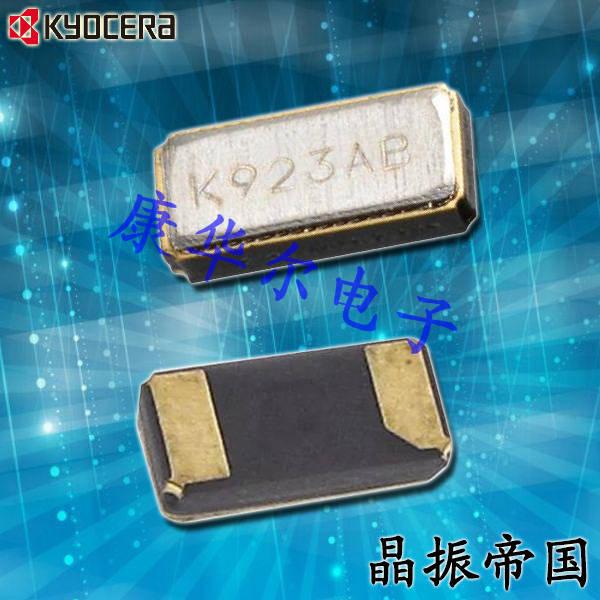京瓷晶振,32.768K晶振,ST3215SB晶振