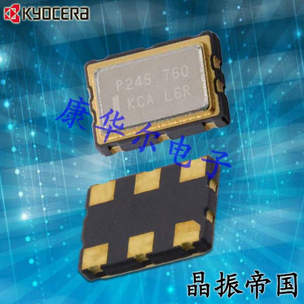 京瓷晶振,OSC晶振,KC7050G-P3晶振