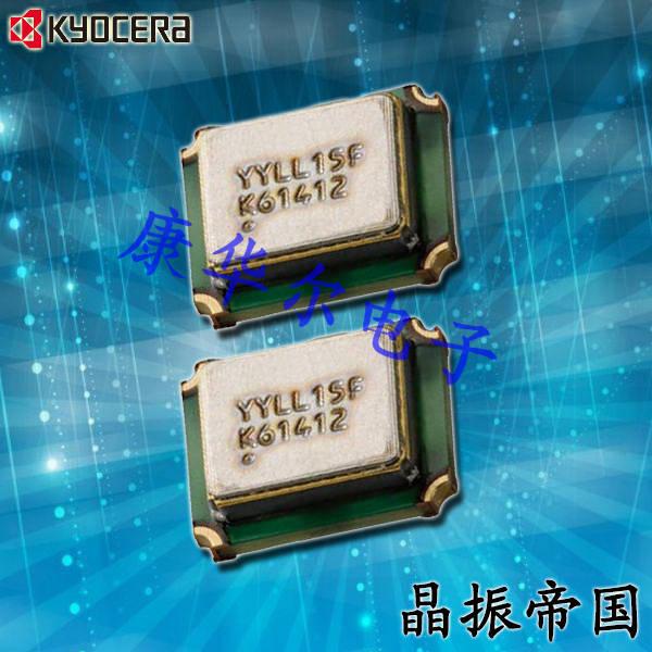 京瓷晶振,有源晶振,KC2016K晶振