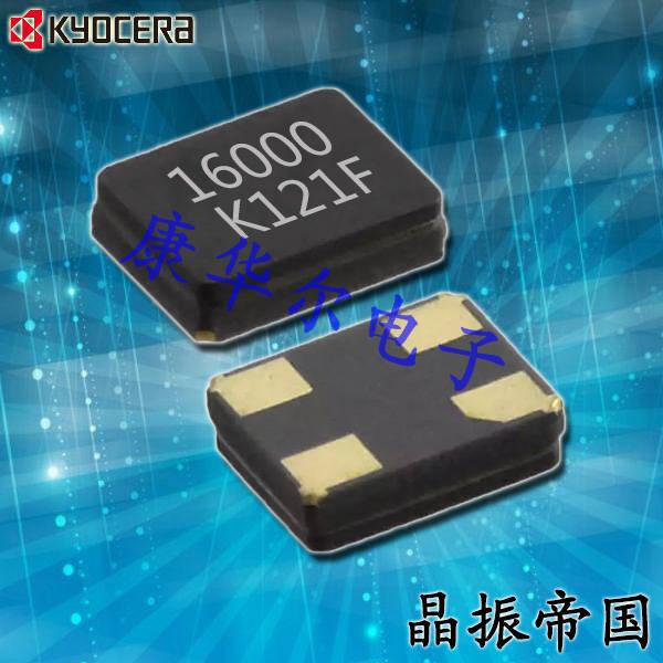 京瓷晶振,贴片晶振,CX3225CA晶振