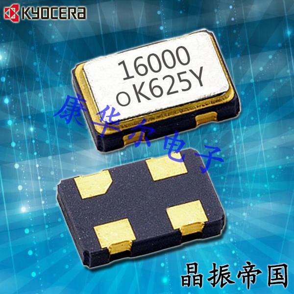 京瓷晶振,贴片晶振,CX3225SA晶振