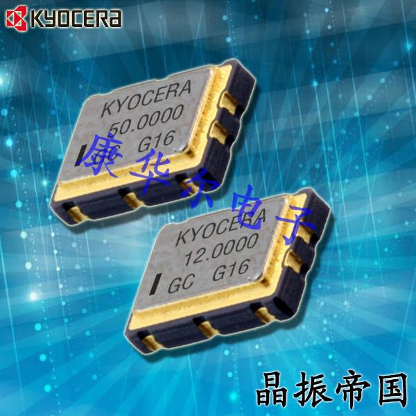 京瓷晶振,OSC晶振,KV7050R-P3晶振