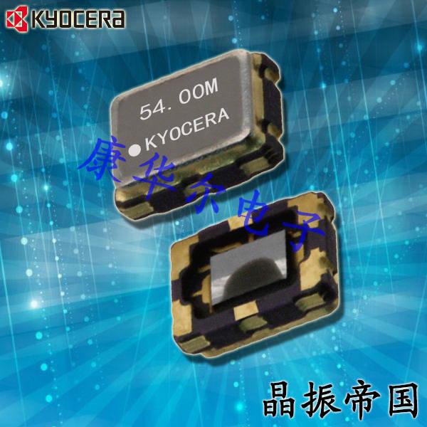 京瓷晶振,TCXO晶振,KT2520K晶振