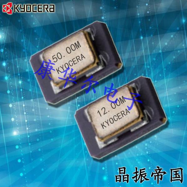 京瓷晶振,TCXO晶振,KT5032晶振