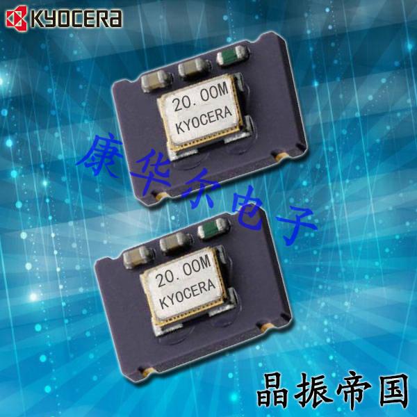 京瓷晶振,有源晶振,KT7050晶振