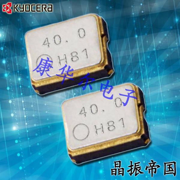 京瓷晶振,有源晶振,KC2016B_C1晶振