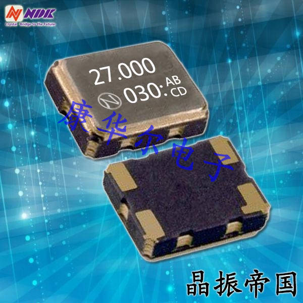 NDK晶振,贴片晶振,2725T晶振