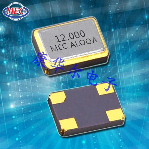 MERCURYC晶振,贴片晶振,MF晶振,6035晶振