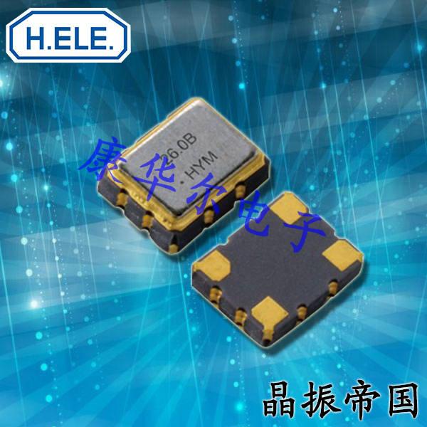 加高晶振,有源晶振,HSO321S贴片石英晶振
