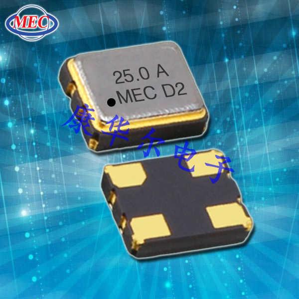 MERCURYC晶振,有源晶振,HB32晶振,石英晶体振荡器
