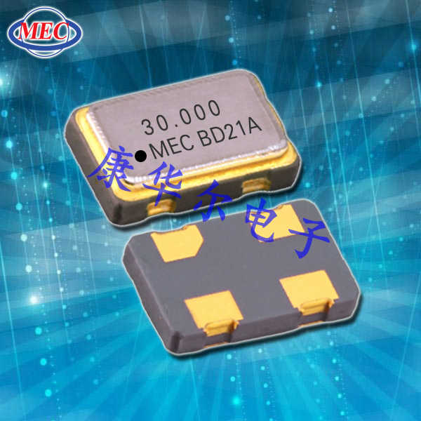 MERCURYC晶振,有源晶振,HB53晶振,石英振荡器