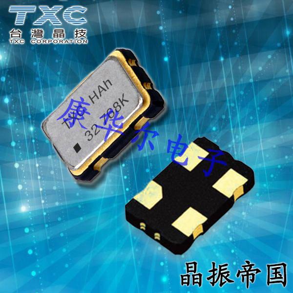 TXC晶振,32.768K有源晶振,ACZ晶振,ACZ-32.768KBE-T晶振