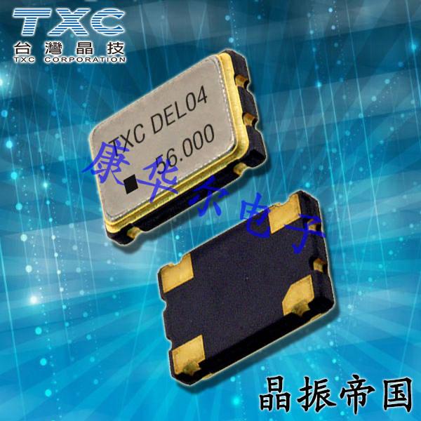 TXC晶振,32.768K有源晶振,7WZ晶振,7WZ-32.768KBD-T晶振