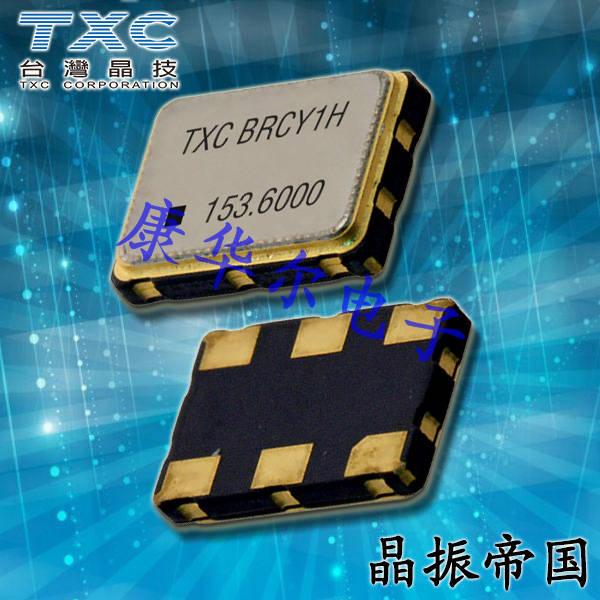 TXC晶振,有源晶振,7P晶振,7P-26.000MBP-T晶振