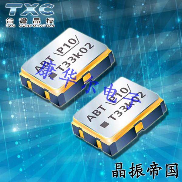 TXC晶振,有源晶振,7Q晶振,7Q-40.000MBS-T晶振