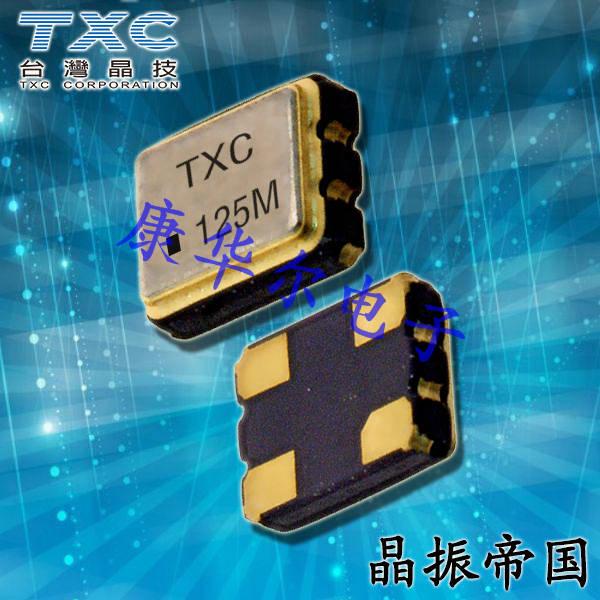 TXC晶振,32.768K有源晶振,AUZ晶振,AUZ-32.768KBE-T晶振