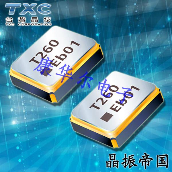 TXC晶振,有源晶振,8N晶振,8N04020001晶振