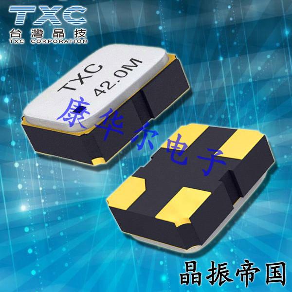 TXC晶振,有源晶振,8W晶振,8W-12.000MBA-T晶振