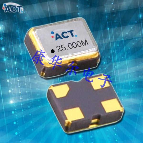 ACT晶振,有源晶振,9225石英晶体振荡器