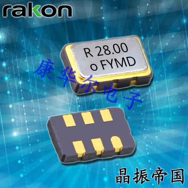 Rakon晶振,压控晶振,RVX5032P振荡器