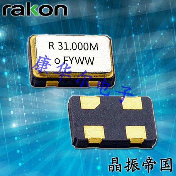 Rakon晶振,有源晶振,RXO5032M低抖动振荡器