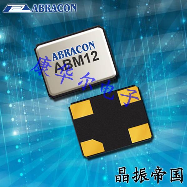 Abracon晶振,小体积石英晶体,ABM12晶振