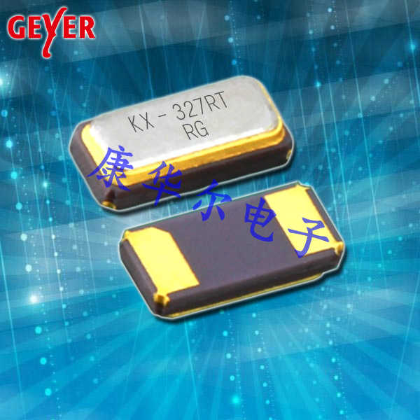 GEYER晶振,贴片无源晶振,KX-327RT晶体