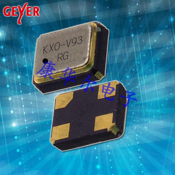 GEYER晶振,有源晶振,KXO-V93高品质振荡器