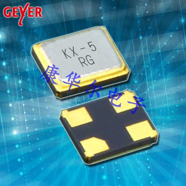 GEYER晶振,手机贴片晶振,KX-5晶体