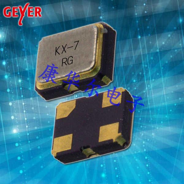 GEYER晶振,进口贴片晶振,KX-7晶体