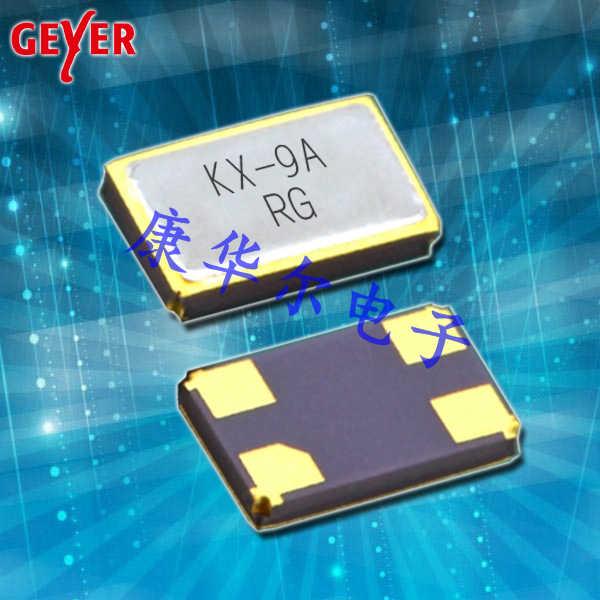 GEYER晶振,无源晶振,KX-9A晶振