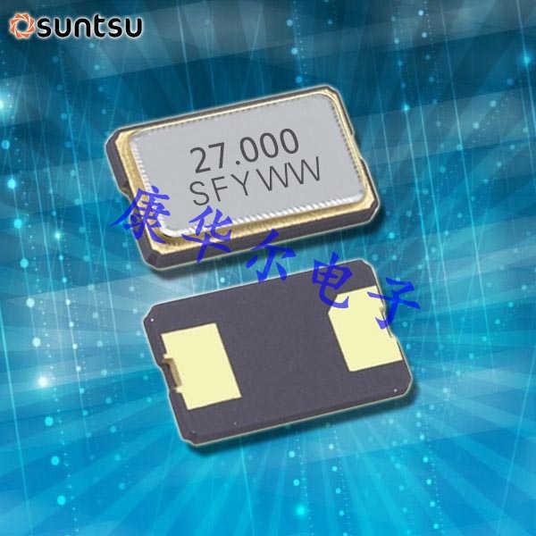 Suntsu晶振,进口石英晶振,SXT532晶体