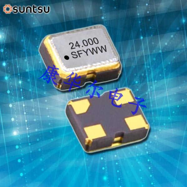 Suntsu晶振,CMOS输出晶振,SXO21C普通有源晶振