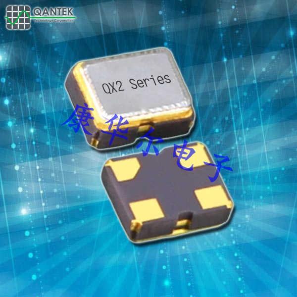 QANTEK晶振,有源晶振,QX1振荡器